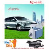 Giá Bán Tủ Lạnh Du Lịch Mini Tiện Ich Tren Xe O To 7 5L Hp Auto Xanh Da Trời Bộ Chuyển Đổi Nguồn Điện 220V Về 12V Cho Xe O To Hp Auto Oem Nguyên