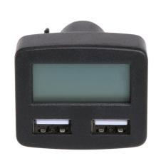 Bộ sạc điện thoại có màn hình dành cho xe hơi