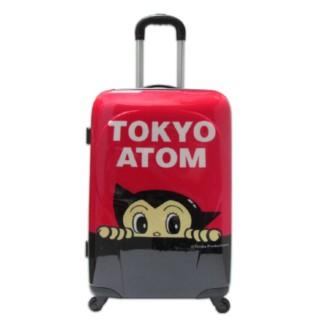 Vali kéo nhựa hình Tokyo siêu nhẹ cỡ nhỏ đựng 7Kg 4 bánh xe TA255 thumbnail
