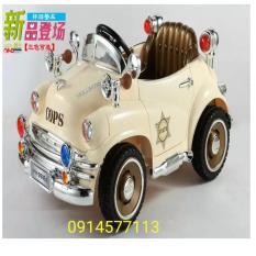 Xe ô tô điện trẻ em YH 99168