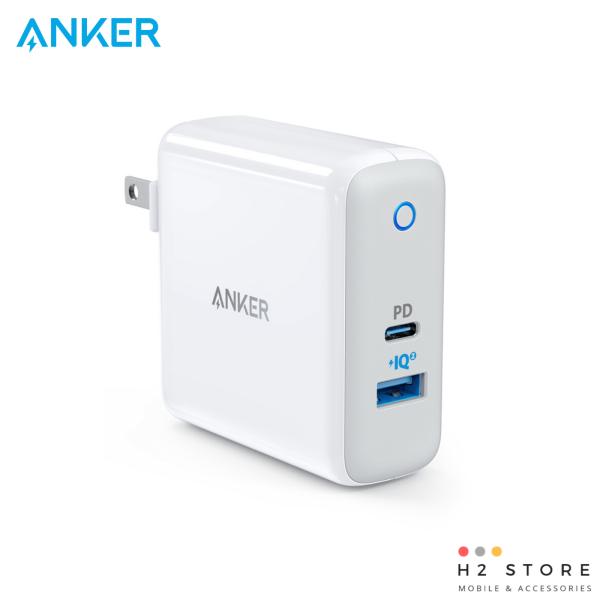 Sạc Anker PowerPort II PD 49.5w (1 PD và 1 IQ 2.0) - A2321