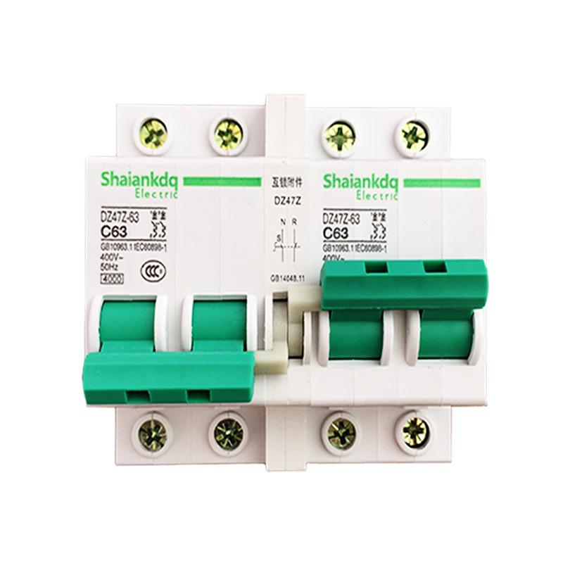 [MỚI NHẤT 2019 - BÁN CHẠY] Áp to mát đảo chiều 2P 63A Shaiankadq khóa liên động không gây mất điện, ats 2p 63A , aptomat 2 chiều, cầu dao đảo chiều, công tắc đảo chiều, công tắc điện thông minh, át đảo chiều, thiết bị tiết kiệm điện