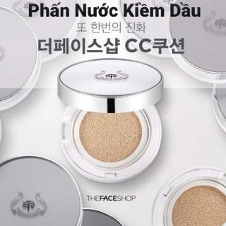 Phấn Nước Kiềm Dầu The Face Hàn Quốc thumbnail