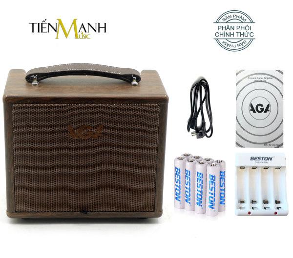 Ampli AGA SC-20B-III (8 Pin & Bộ sạc AA) Cho Đàn Guitar & Nhạc cụ mộc Acoustic (công suất 20W) - Bộ khuyếch đại âm thanh Amplifier Amply SC20B