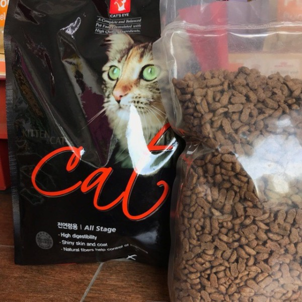 [1KG] hạt khô Cat's Eye cho mèo Hàn Quốc