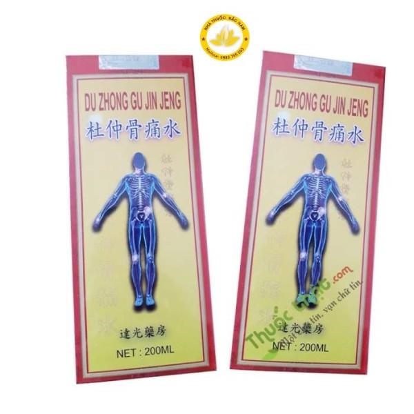 ĐỖ TRỌNG THỦY - DU ZHONG GU JIN JENG xương khớp dạng nước