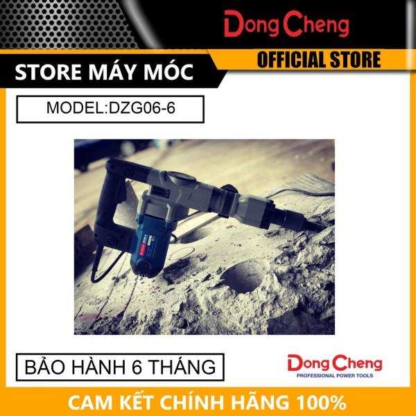 Máy đục bê tông 17mm 1350W Dongcheng DZG06-6- HÀNG CHÍNH HÃNG