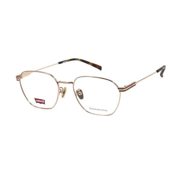 Giá bán Gọng kính, mắt kính LEVIS LV7042F J5G (54.18.145) chính hãng