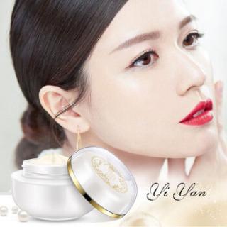YiYan Kem Dưỡng Da Cấp Nước Làm Sáng Da Che Khuyết Điểm Moisturizing Whitening Cream thumbnail