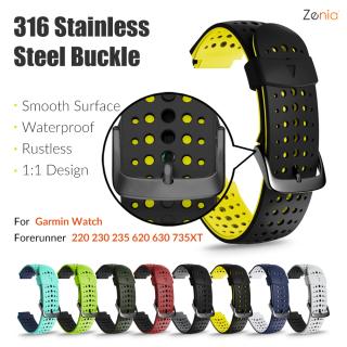 Zenia đôi màu Dây đồng hồ silicone thân thiện với da cho Đồng hồ thể thao thông minh Garmin Forerunner 220 230 235 620 630 735XT thumbnail