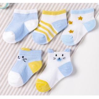 Set 5 đôi tất Kid Sock lưới thông hơi cho bé