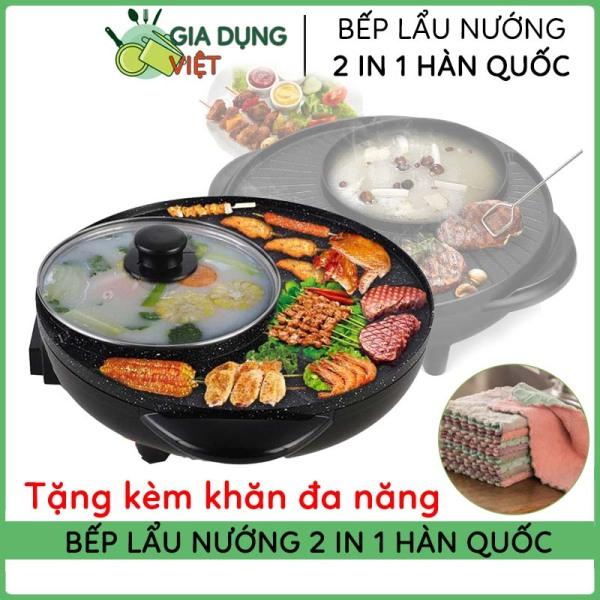 💕Bảo Hành 1 Năm💕 Bếp Lẩu 2In 1, Bếp Lẩu Kiêm Bếp Nướng Điện Hàn Quốc 34Cm GR , Công Nghệ Tiết Kiệm Điện Năng