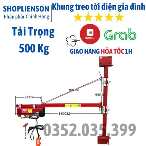 Khung treo tời điện gia đình 500kg Liên Sơn