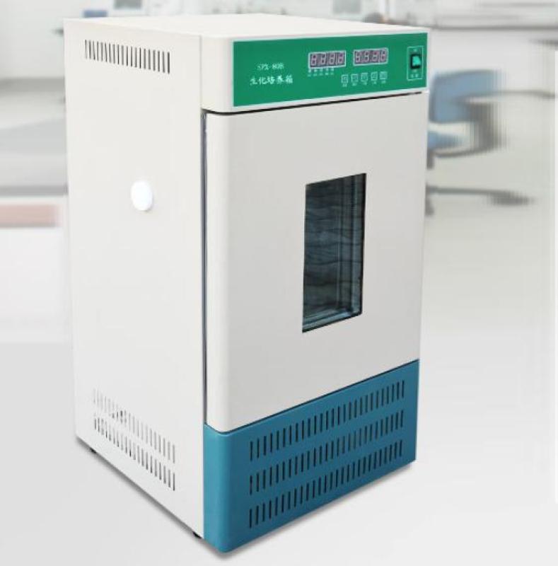 Tủ ấm lạnh SPX-50B