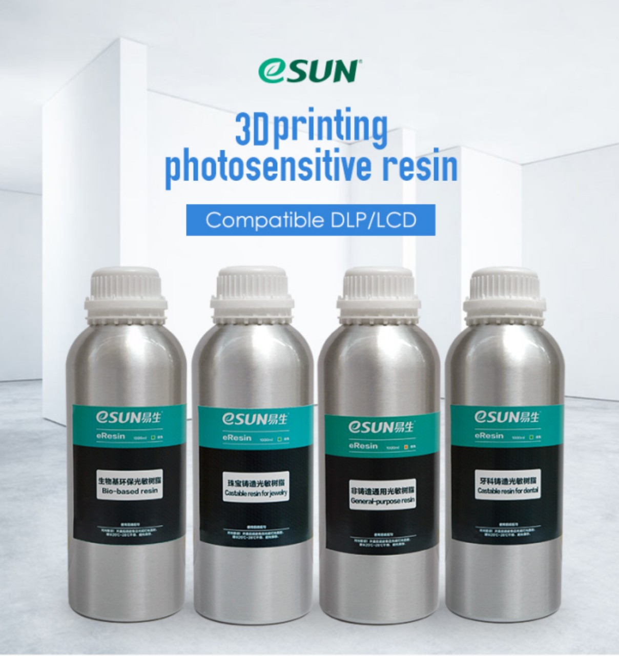 [Nhập ELAPR21 giảm 10% tối đa 200k đơn từ 99k]eSUN Nhựa in 3D Standard Photopolymer Resin Resin eSUN UV 405 1000g