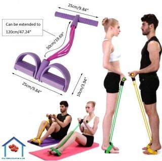 Dây kéo đàn hồi 4 ống cao su tập thể dục - tập gym tại nhà - thiết bị tập thể dục dây kéo - tập thể hình - tập toàn thân nâng cao sức khỏe - 4 ống cao su tự nhiên bàn đạp chân dây kéo đàn hồi có tay cầm thumbnail