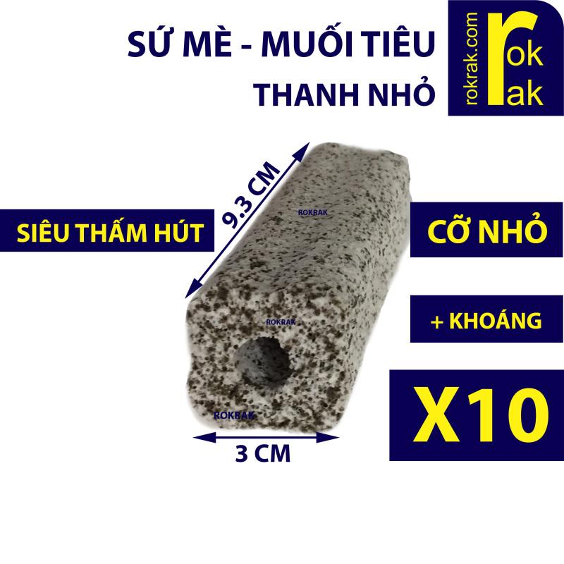 Combo 10 Thanh Sứ lọc mè cỡ Nhỏ cao cấp cho hồ cá