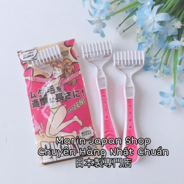 (Hàng Nhật Chuẩn) Dao cạo lông cấp vùng kín bikini có đầu bảo vệ an toàn Kai Nhật Bản