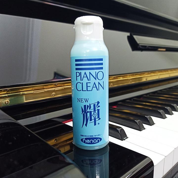 Dung dịch vệ sinh đàn Piano 100ml ( Made in Japan )