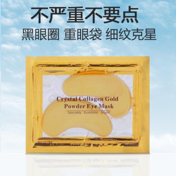Mặt nạ mắt - Com bo 10 mặt nạ dưỡng mắt Collagen [mat na mat] giá rẻ
