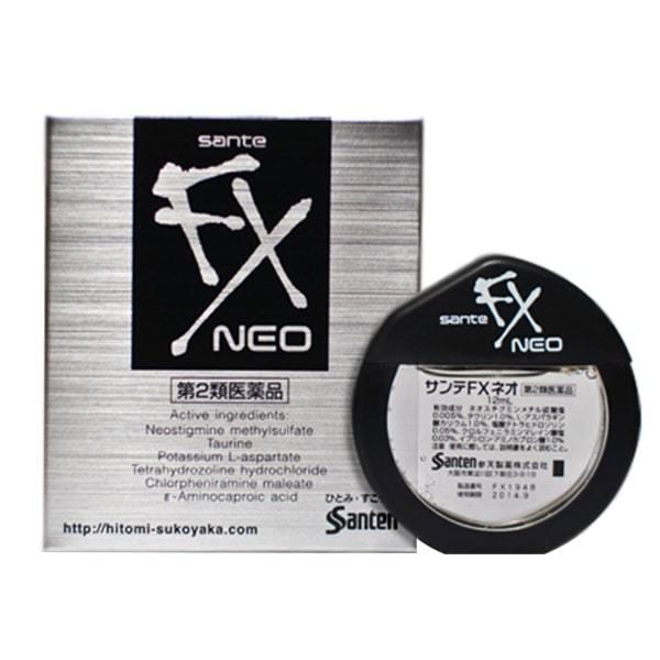 Nước Nhỏ Mắt Nhật Bản Sante Fx Neo 12ml bạc