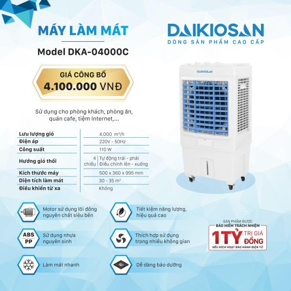 Quạt điều hòa (Quạt hơi nước) Daikio DKA-04000C