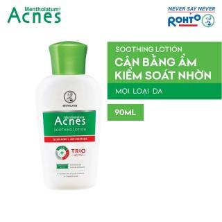 Dung dịch dưỡng dịu da kháng khuẩn và ngừa mụn Acnes Soothing Lotion 90ml thumbnail