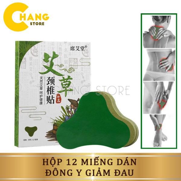 Hộp 12 miếng dán vai gáy đông y thảo dược hoàn toàn tự nhiên an toàn tuyệt đối cho người dùng giá rẻ