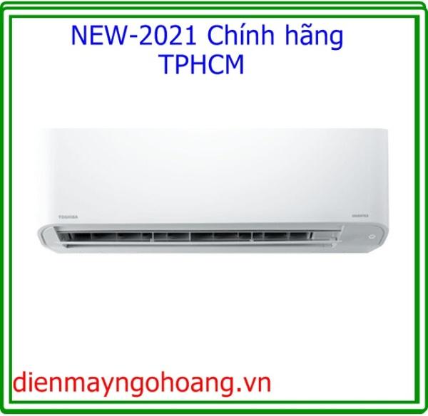 Bảng giá Máy lạnh Toshiba Inverter 1.5 HP RAS-H13C3KCVG-V