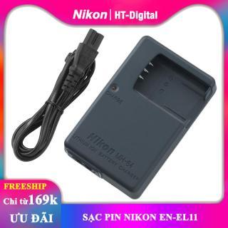 Sạc pin MH-64 cho pin máy ảnh Nikon EN-EL11 thumbnail