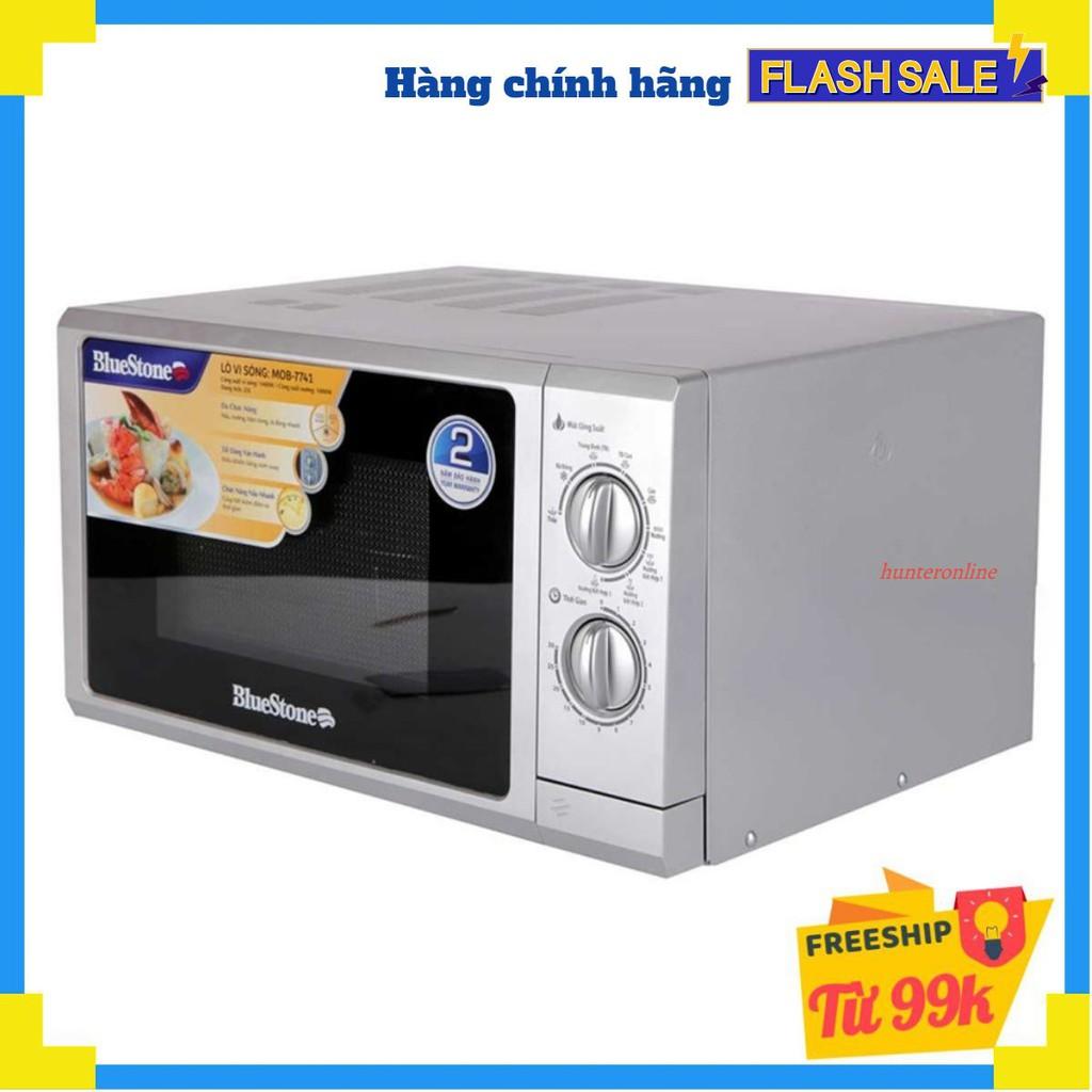 Lò vi sóng + nướng BLUESTONE MOB-7741. Đa chức năng: nấu, nướng,hâm nóng, rã đông nhanh.