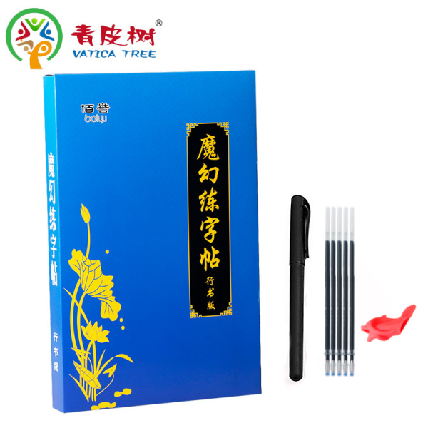Mua Vở tập viết chữ hán vĩnh cửu - thảo thư bay mực - QQ books