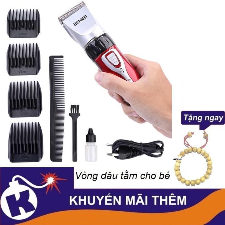 Tông đơ cắt tóc gia đình Jichen JC 0817 - tặng kèm vòng dâu tằm cho bé