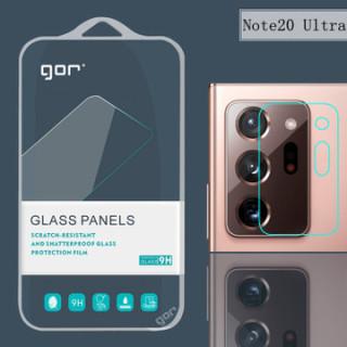Bộ 2 Kính cường lực Camera Gor cho Samsung Galaxy Note 20 Ultra- Note 20 Ultra 5G - trong suốt chính hãng Gor ( 2 miếng camera) thumbnail