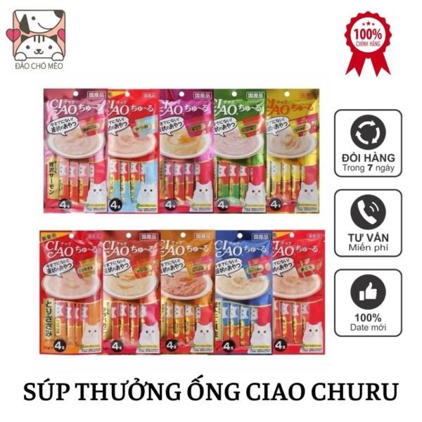 Súp thưởng cho mèo Ciao Churu , thanh súp thưởng pate cho mèo chính hãng