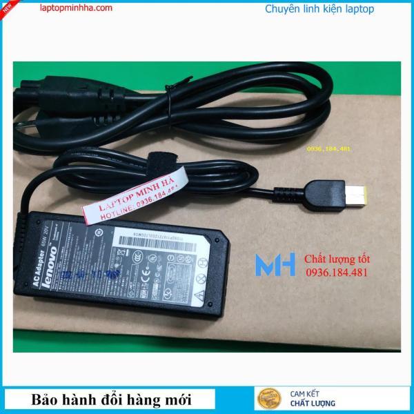 Bảng giá Sạc laptop Lenovo ThinkPad E450, Sạc  Lenovo ThinkPad E450 Phong Vũ