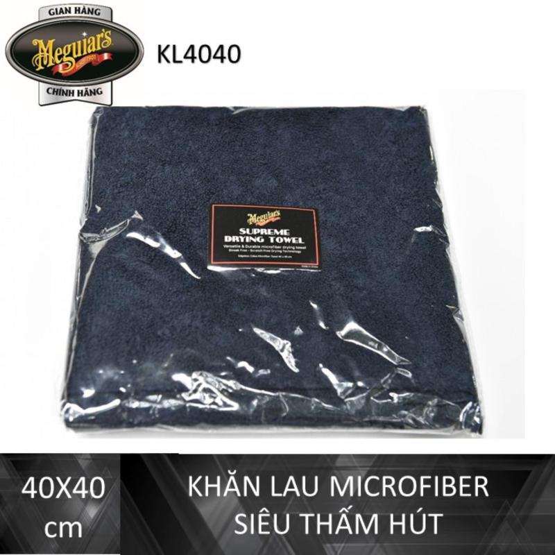 Meguiars Khăn lau xe microfiber cao cấp - KL4040