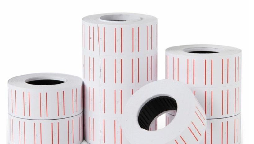 Mua Cuộn giấy siêu thị 4863