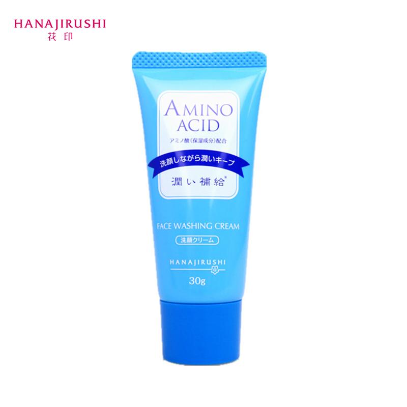 Sữa Rửa Mặt Axit Amin HANAJIRUSHI 30G (Máy Thử) giá rẻ