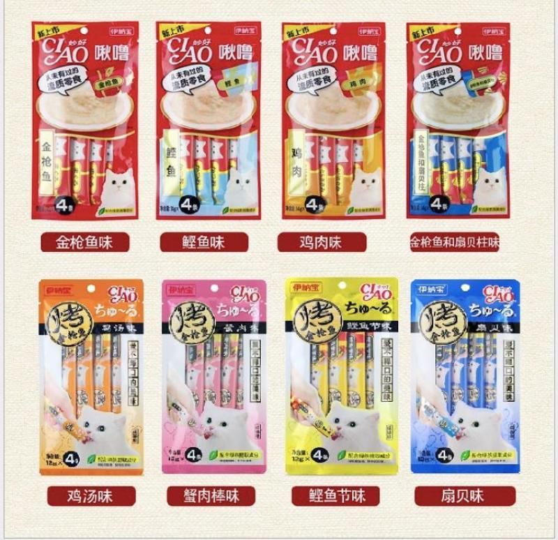 Súp thưởng Ciao churu cho mèo dạng kem soup ( 4X12gr)