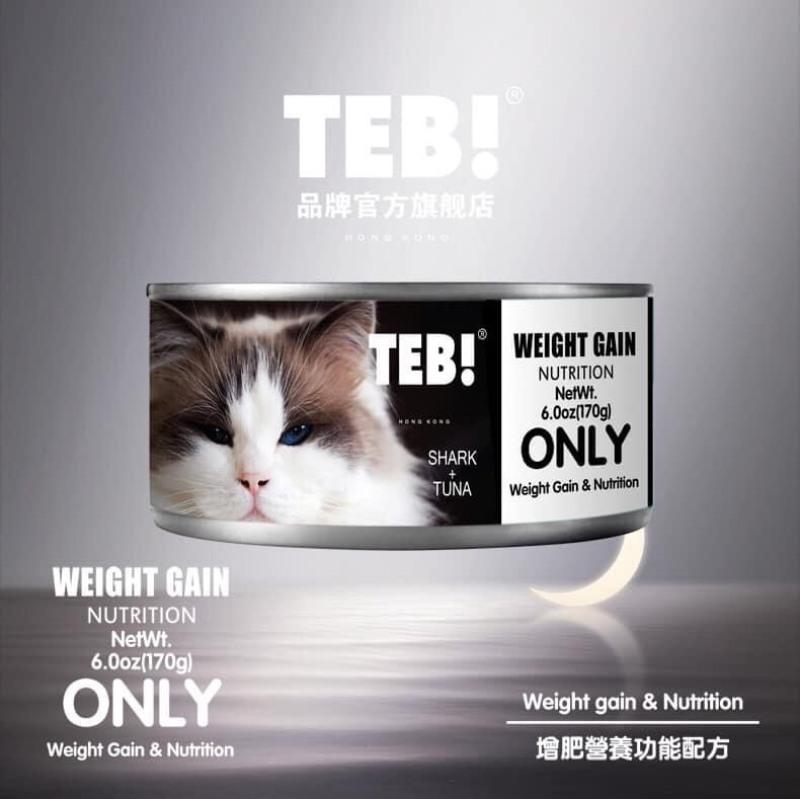 Pate Cho Mèo Giúp Tăng Cân Teb Canada 03