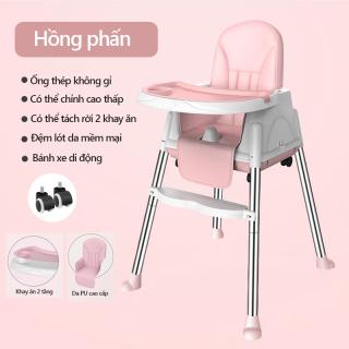 Ghế ăn trẻ em thân thiện với môi trường thích hợp cho các bé có thân hình khác nhau JIALEMEI thumbnail