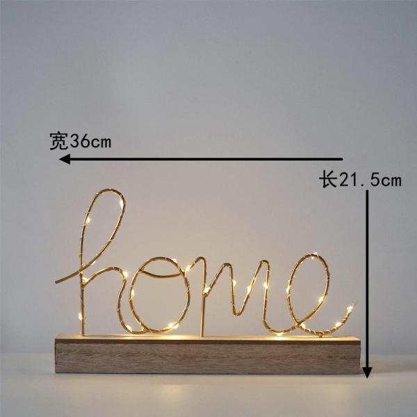 JK Mu Space Northern Europe Light Included Lettered Decoration LOVE Home Words Lamp Bedroom Restaurant Ambience Light Gift