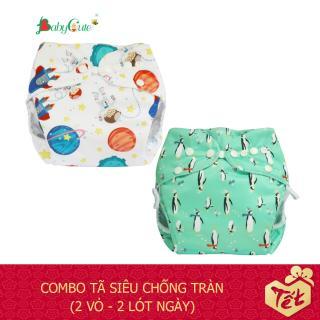 Combo 2 bộ tã vải BabyCute Ngày Siêu chống tràn size L (14-24kg) (2 Vỏ + 2 Lót) mẫu bé Trai thumbnail