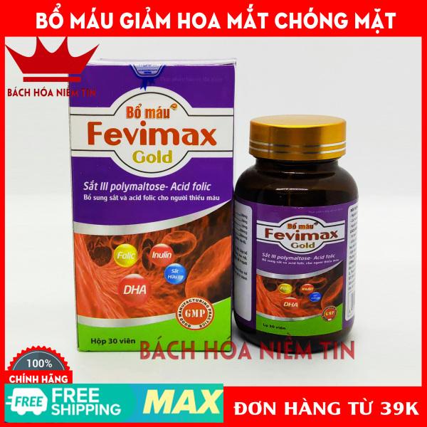 Bổ máu Fevimax Gold bổ sung Sắt, Acid Folic cho người thiếu máu, phụ nữ mang thai và cho con bú - Hộp 30 viên dùng 30 ngày chuẩn GMP