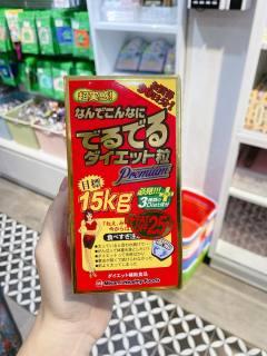 VIÊN GIẢM CÂN 15 KG PREMIUM MINAMI HEALTHY FOODS CHÍNH HÃNG - 5516 thumbnail