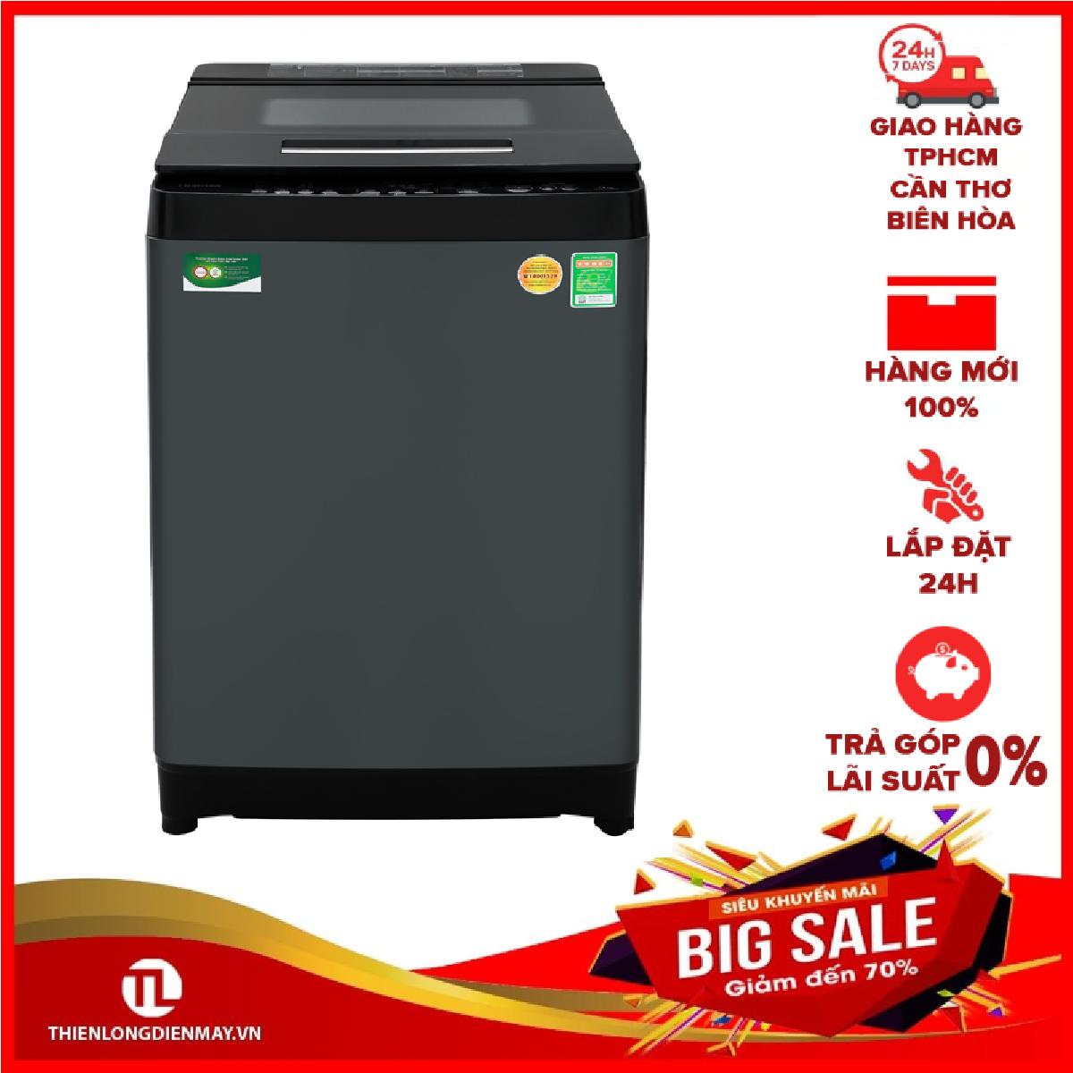 [GIAO HÀNG 2 - 15 NGÀY, TRỄ NHẤT 15.08] [Trả góp 0%]Máy giặt Toshiba Inverter 13 kg AW-DUJ1400GV KK