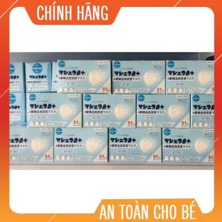 [HCM][ CHÍNH HÃNG ] Hộp 50c khẩu trang kháng khuẩn xuất Nhật 4 lớp thumbnail