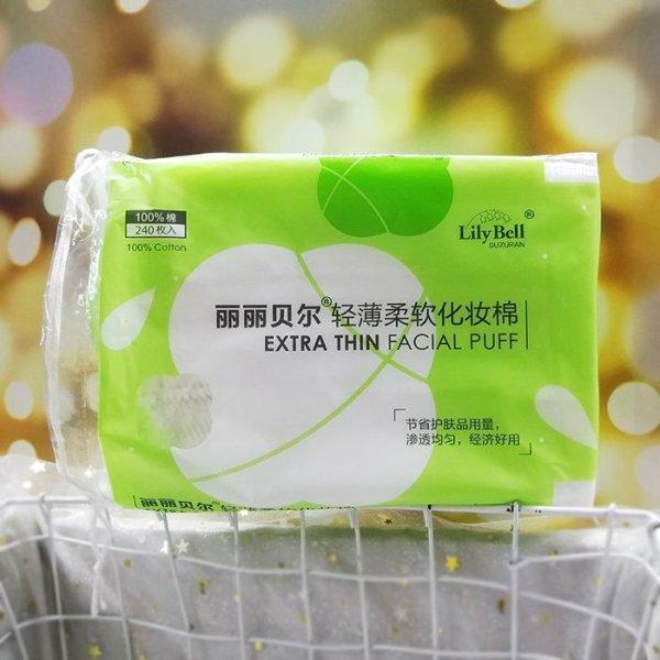 Bông Tẩy Trang 240 Miếng Lily Bell Nhật Bản (Màu Xanh) cao cấp