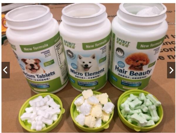 10 viên canxi/dưỡng lông/khoáng bổ sung dưỡng chất cho chó mèo chính hãng Spirit